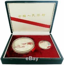 1987 50 & 10 Yuan Chinese Silver Panda 5 oz 1 oz Proof Set With Box & COA