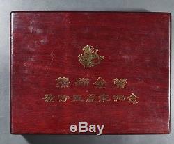 1987 CHINA 2-COIN PROOF PANDA SET 10 YUAN & 50 YUAN (1 & 5oz SILVER) +BOX & COA