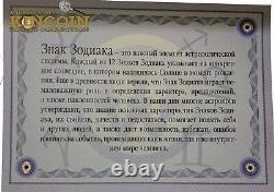 Belarus 2013 12x20 rubles Belarus Zodiac Gilded 2013 Proof Silver Set