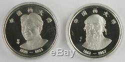 China 1979 14 Gram Silver 2 Medal Proof Set Xu Beihong & Qi Baishi +BOX & COA