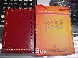 RARE 1992 CHINESE 20 YUAN 2 OZ SILVER PROOF AND 25 YUAN 1/4 OZ GOLD PROOF SET